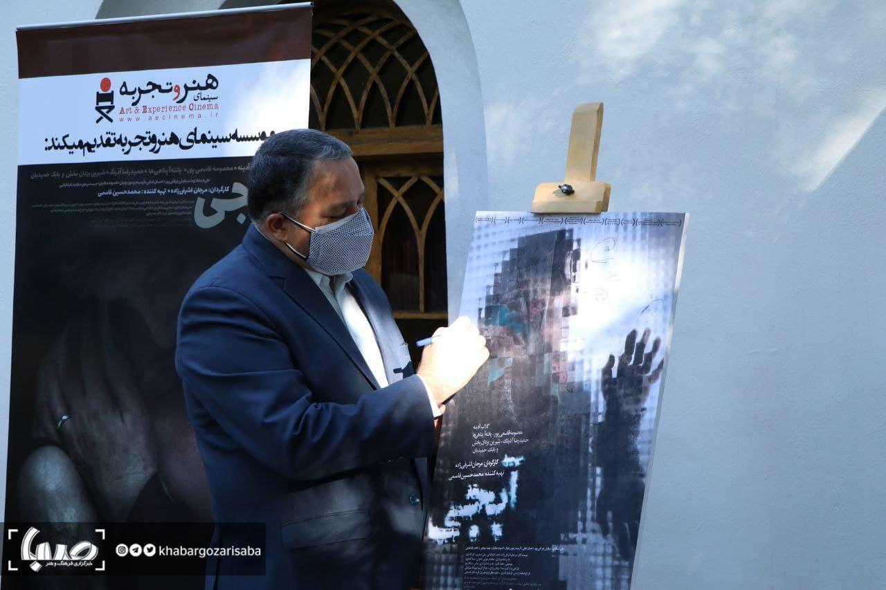 آبجی یکی از مادران سینمای ایران است / نیاز به حمایت از فیلم های اجتماعی