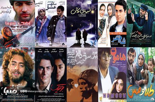 عاشقانه ها و عاشقانه های سینمای ایران و جهان در رادیو صبا
