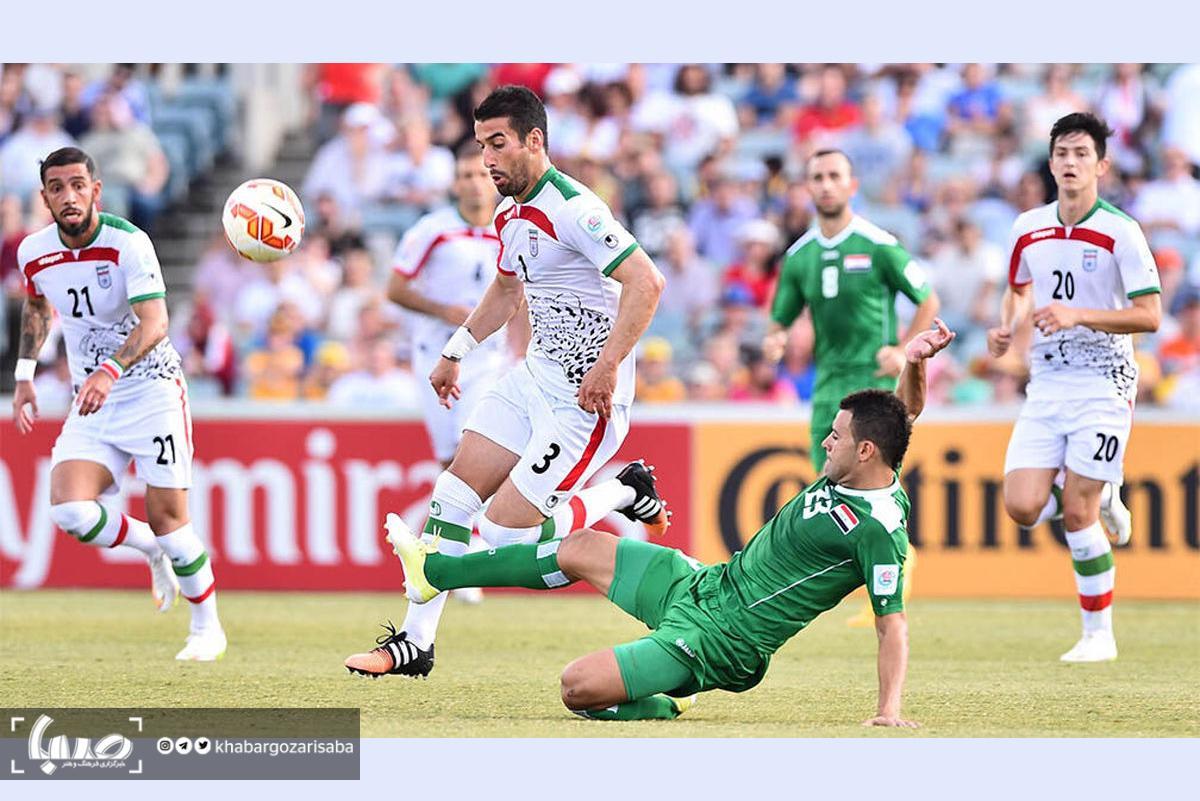 پخش زنده بازی فوتبال ایران و عراق امشب از شبکه 3