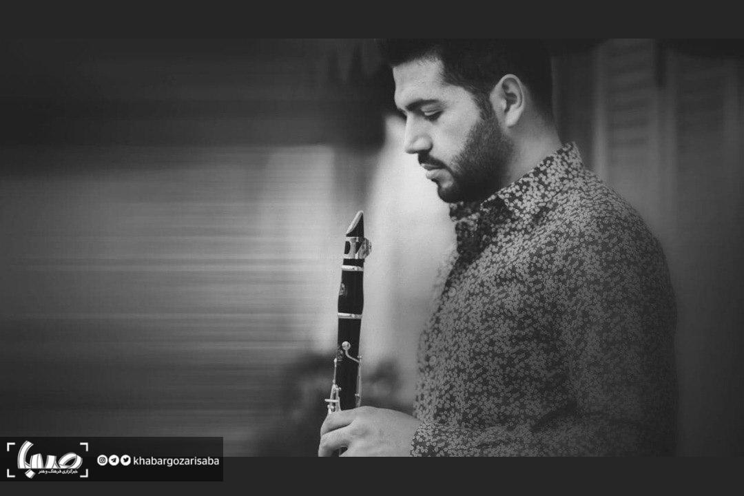 """آهنگ بی کلام """"جیغ"""" با همراهی ارکستری از ترکیه منتشر شد"""